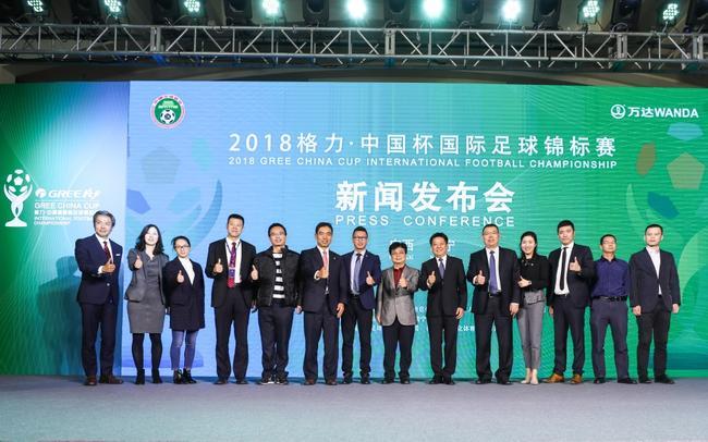 2018中国杯