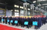 杭钢云计算数据中心二期开工:昔日轧钢厂房 未来数据中心