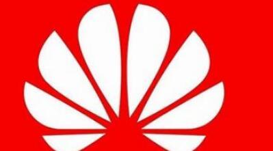 华为副总裁称相信英国将基于证据做出5G设备决策