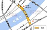 过钱塘江再添新选择 望江隧道12月15日中午起试通车