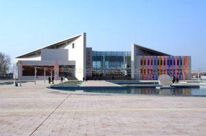 友谊博物馆