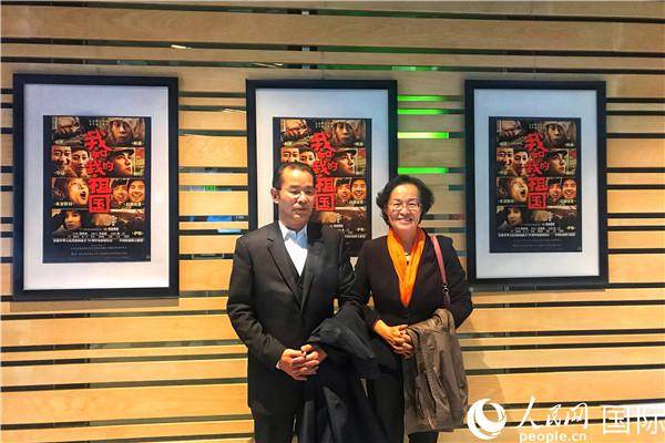 电影《我和我的祖国》在斯德哥尔摩受华人盛赞