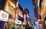 韩国抢当人工智能大国!第一个不看好的,竟是韩国民众...