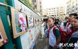 一次摄影展、一场分享会,树人学子与宁夏学子拉近了距离