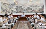 娄底市委中心组集中学习习近平新时代中国特色社会主义思想