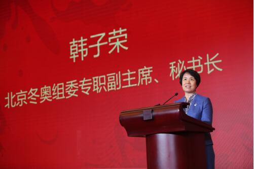 """营养健康70年——2019中国国际健康产业峰会在京举办 伊利携八方共铺""""全民健康路"""""""
