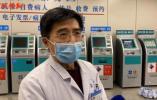 江苏专家组组长解读1|有发热症状怎么处理?