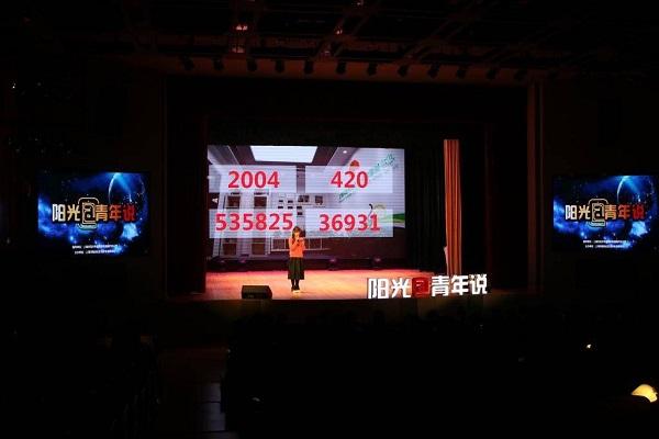 """社区中心为53万青少年带来""""阳光"""",将建跨学科合作应急平台"""