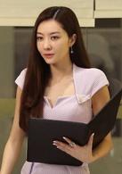 凌 Ling