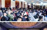 苏宁拼购出席2018易观A10大数据应用峰会,三问三答勾画社交电商未来蓝图