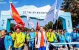 第二届南京国际登高节开幕