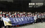 徒步15公里祭扫,上千名中学生用特别方式铭记历史、磨练意志