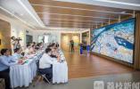 """2020南京创新周:数字经济赋能老城区 打造南京人新""""铁北记忆"""""""