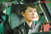 《小欢喜》浓缩中国家庭教育百态 观众连呼感同身受