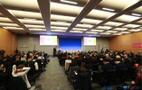 """首届世界教育论坛举行,马云发表主题演讲:""""尊重教育就是尊重未来"""""""