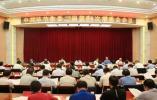 毕节市委常委会召开(扩大)会议 传达学习习近平总书记对脱贫攻坚工作的重要指示精神