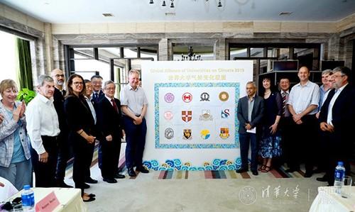 世界大学气候变化联盟成立 清华担任首届主席学校