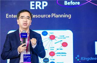 李帆:金蝶云苍穹打造面向未来的信息系统
