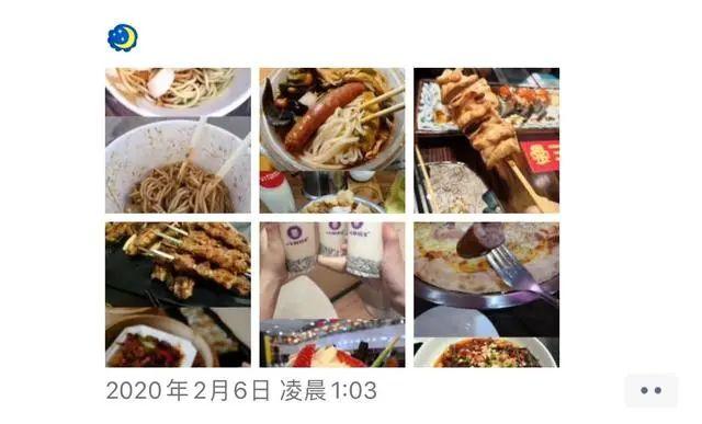 隔离前,她们去过4个城市,跟80多人吃过饭