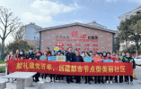 """乍浦镇举办三八妇女节活动传递美丽城镇""""人文美"""""""