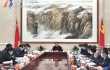 裘东耀主持召开市政府常务会议 研究疫情防控等工作