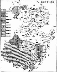 吴语方言分区图