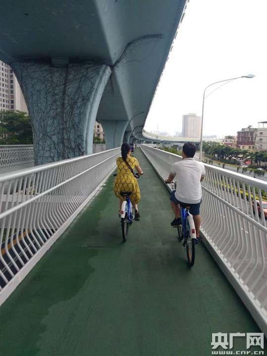 空中自行车道