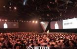 """2019杭州云栖大会日子定了!高晓松也来""""凑热闹"""""""