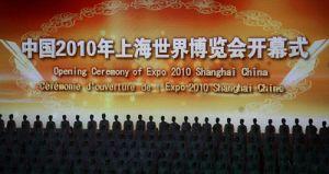 2010年上海世博会开幕式