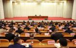 省委宣讲团在温州宣讲党的十九届五中全会精神
