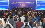 浙江省规模最大!2019中国义乌国际智能装备博览会来了!