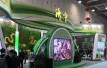 第十七届中国林产品交易会菏泽开幕