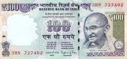 100 卢比