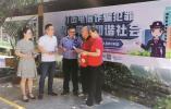 宁波全面开展漠视侵害群众利益问题专项整治