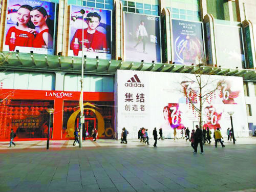 """频繁撤出核心商圈 快时尚门店不再""""露脸"""""""