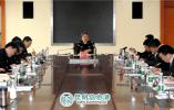 云南省公安厅党委深入学习习近平总书记重要讲话精神及宪法修正案