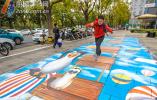 引导市民不占用盲道 镇明路上3D彩绘亮相