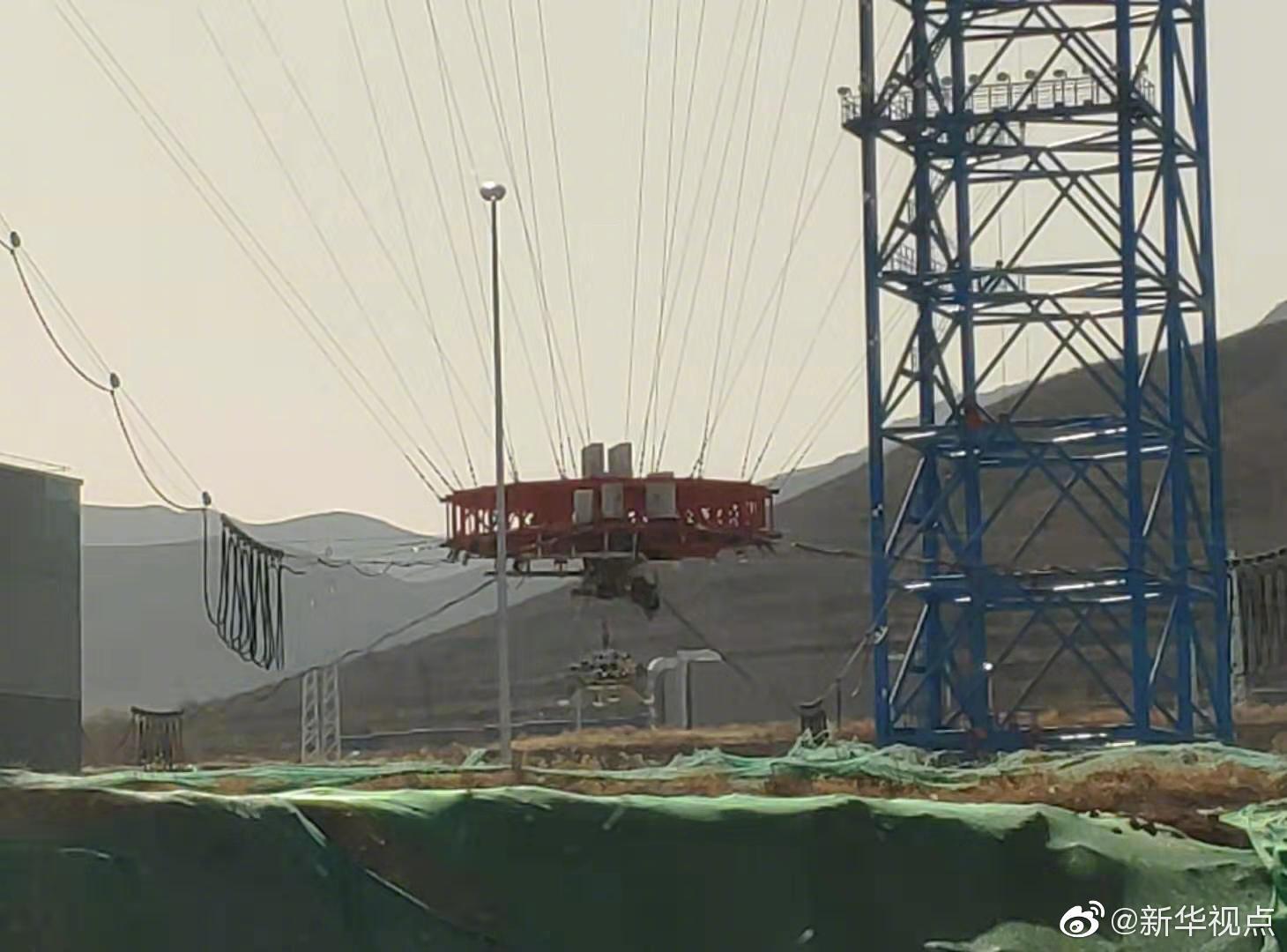 中国火星探测任务首次公开亮相