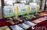 绥化:构建玉米全产业链格局 走出产业创新发展之路