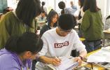 12位镇中教师结束支教之旅 他们在贵州过了一个特殊的假期