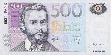 爱沙尼亚钱币