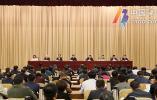 宁波召开全市文明城市建设大会 部署下步整改具体任务