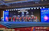 宁波律师队伍首次突破4000人 常住人口律师万人比达到4.2