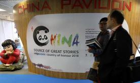 More Chinese stories to be explored by global entertainment industry