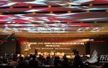 """""""人工智能(AI)创新与法律服务变革之路""""高峰论坛在沪举行"""