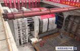 世界最大矩形盾构机在浙顺利始发 正式投入使用