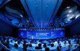 时空大数据2021年度大会首次在杭召开 专家学者共话数字赋能