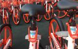 南京部分共享单车涨价,半小时1元涨到1.5元