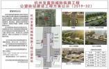 """新进展!未来富阳的城际铁路站""""长""""这样"""