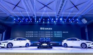 北京现代领动插电混动发布 补贴后15.78万起